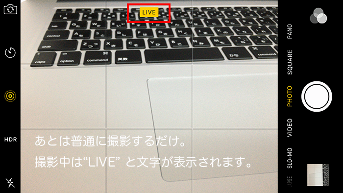 IPhone livephoto 3
