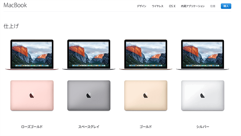 MacBook 1