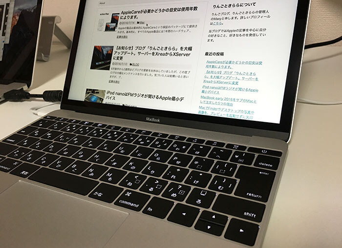 MacBook 開封の儀 8
