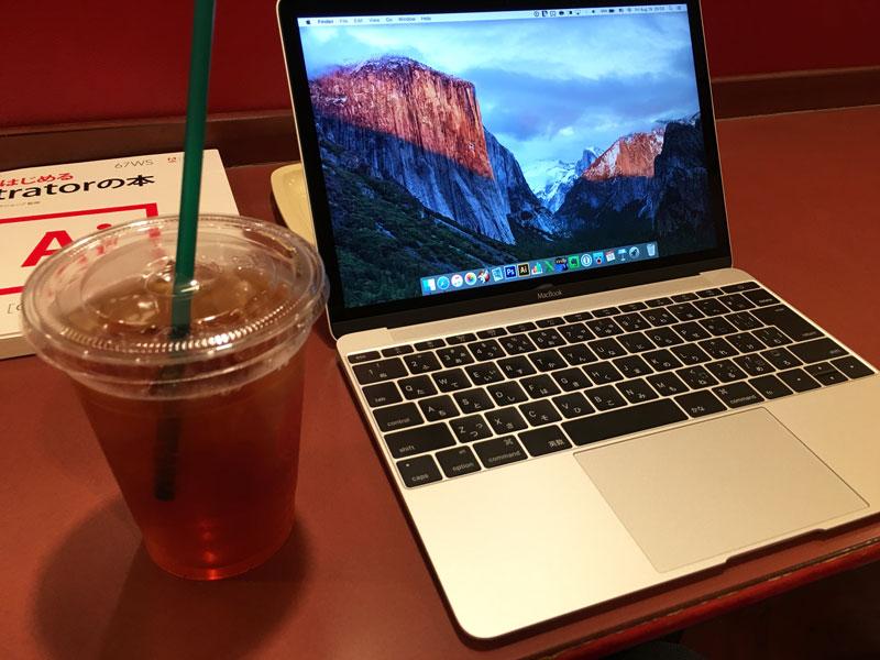 カフェ MacBook 捗る理由