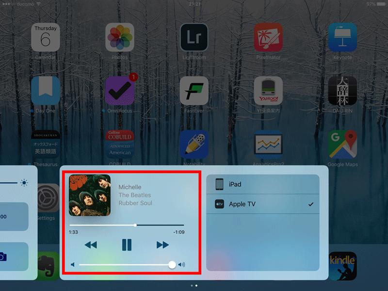 IPad iOS10 ミュージックアプリ 5