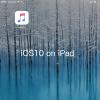 【iPad編】iOS10のミュージックアプリの便利な使い方