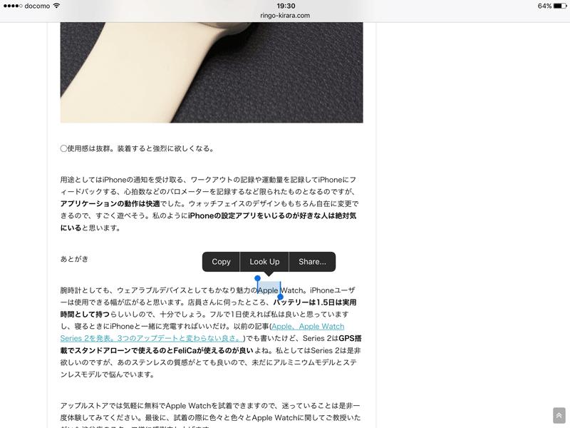 IPad Dictionary 4