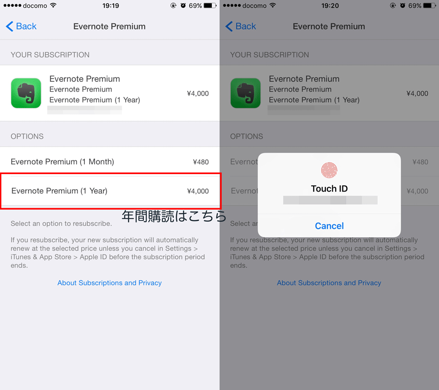Evernote PREMIUM Update 3