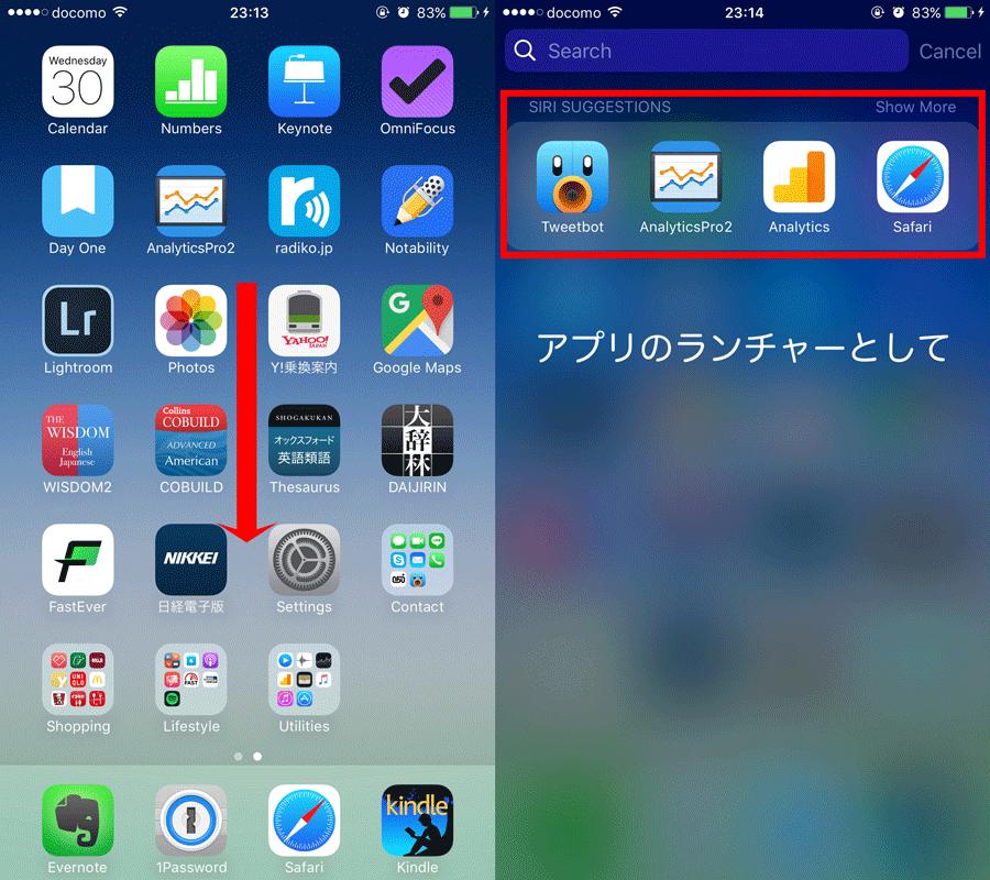 IOS10 1画面 2