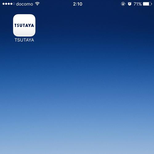 Tカード iPhone 1