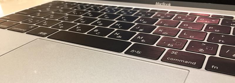 MacBook バタフライキーボード 2