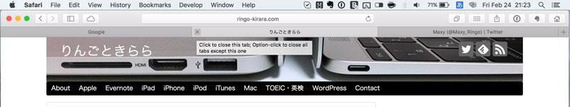 Mac Safari タブを再表示 2