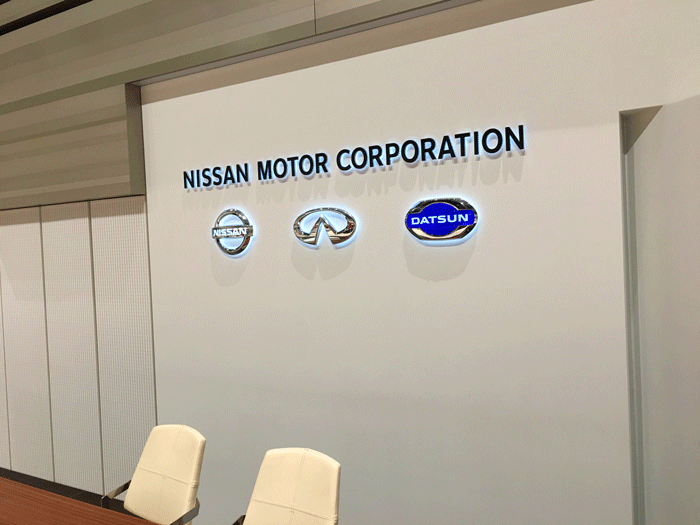 NISSAN GALLERY 1