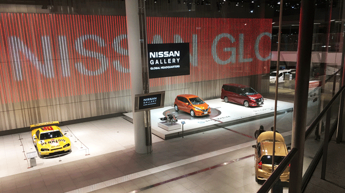 NISSAN GALLERY 3