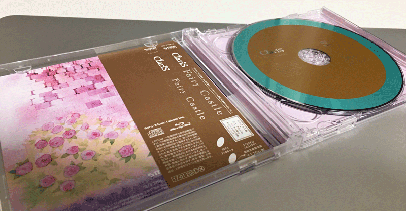 ClariS 4thアルバム Fairy Castle レビュー 2