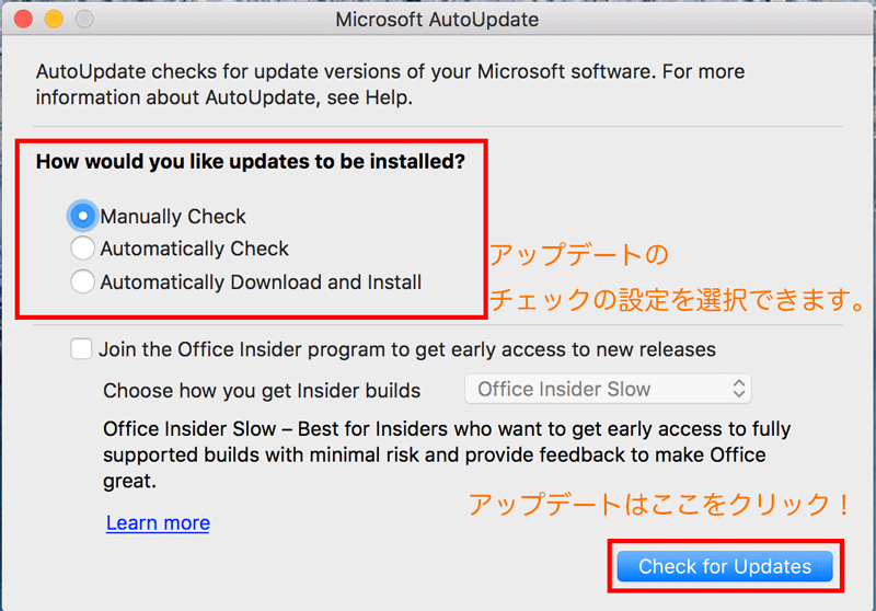 Mac Office アップデート2