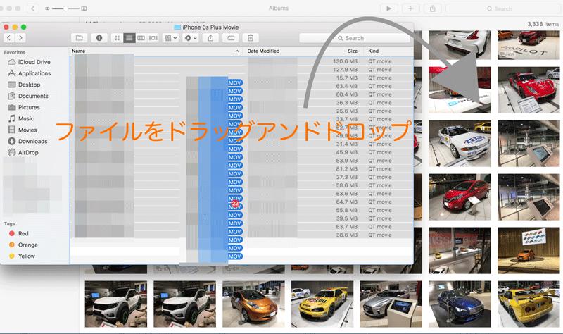 Photos iPhone動画取り込み 4