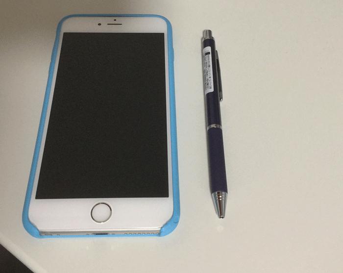 IPhone Plusのメリット