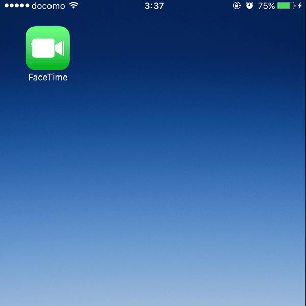 IPhone FaceTime audio 使い方 3