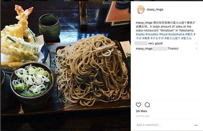 Instagramの優れている点はアルバムのように見やすく写真がシェアできるところ 2
