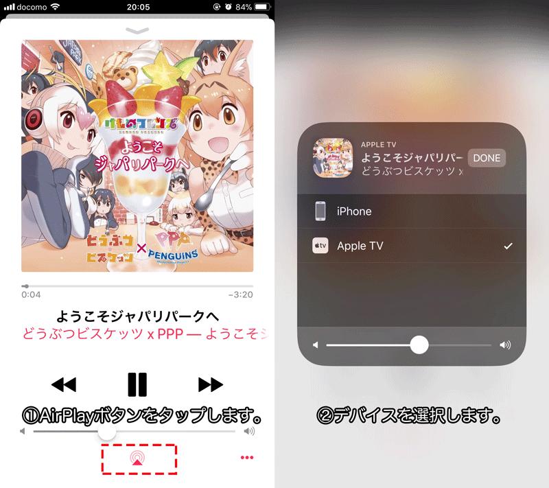 IOS 11のミュージックアプリで追加された機能 5