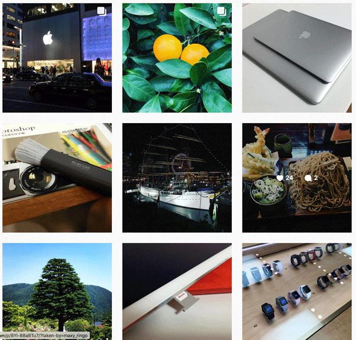Instagramの優れている点はアルバムのように見やすく写真がシェアできるところ 1