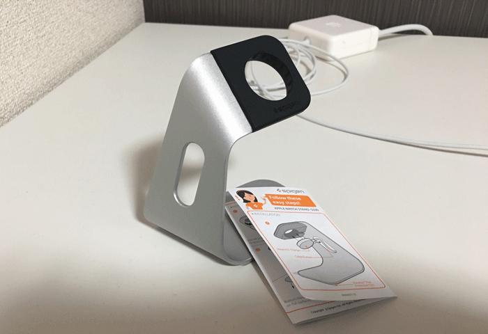 レビュー Spigen Apple Watch 充電スタンド 2