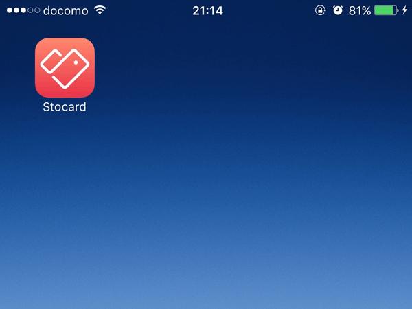 ポイントカードをまとめられるiPhoneアプリ Stocard は現在一部店舗で利用できません