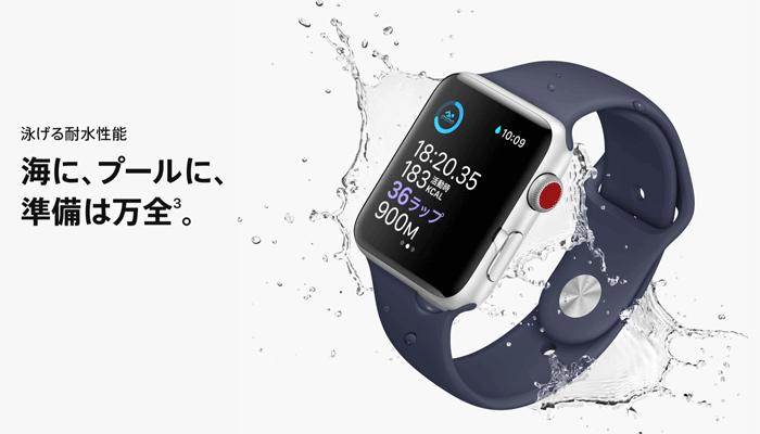 Apple Watch Series 3をワークアウトで使ってみた感想 4