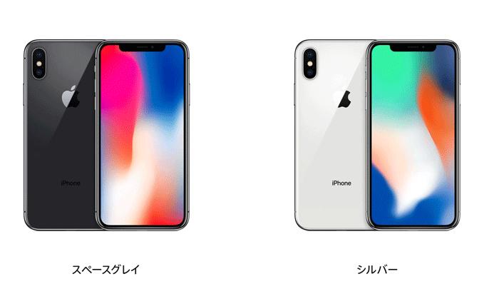 Apple プレミアムモデルのiPhone Xを発表 iPhone 7からの進化は有機EL OLED とFace IDの搭載 1