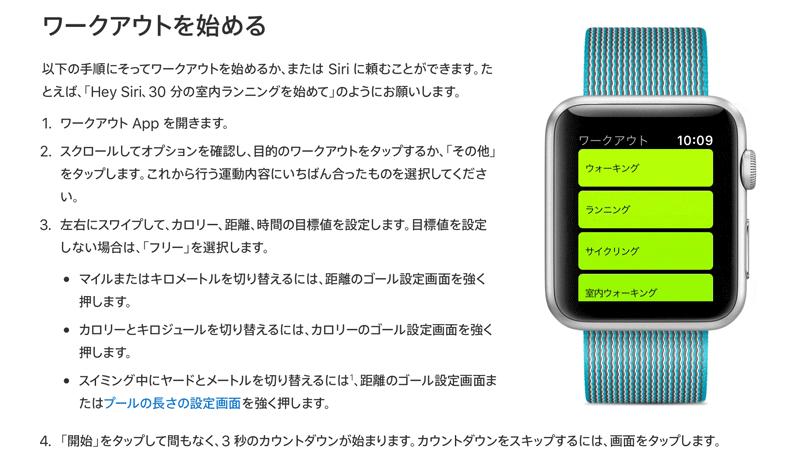 Apple Watch Series 3 GPSモデルを予約完了しました 使用用途はワークアウトと釣り 2