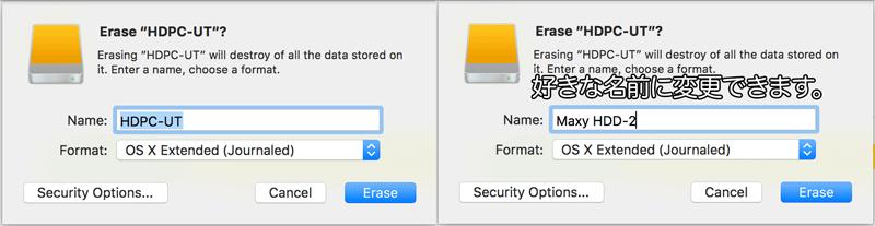 Macで外付けHDD SSD をフォーマットする方法Macで外付けHDD SSD をフォーマットする方法 3