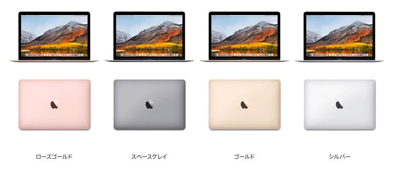 初めてのMacにもおすすめ MacBookの特徴とおすすめポイント A