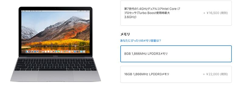 初めてのMacにもおすすめ MacBookの特徴とおすすめポイント F