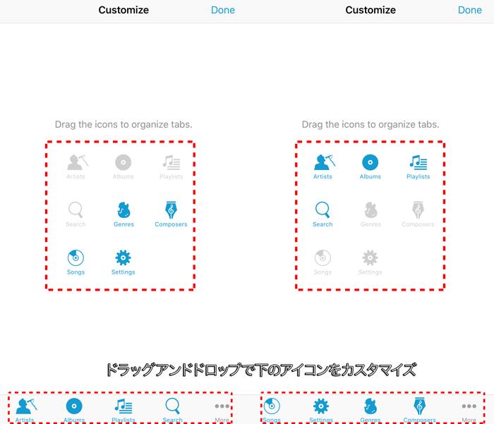 アプリCesiumは レート変更と歌詞表示機能を持つおすすめの音楽アプリ C