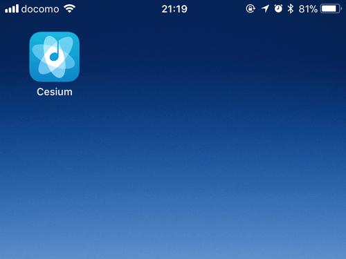アプリCesiumは レート変更と歌詞表示機能を持つおすすめの音楽アプリ A