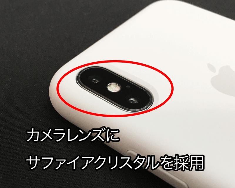 IPhone Xのカメラレンズの掃除の方法 原則クリーニングクロスで拭くだけでOK