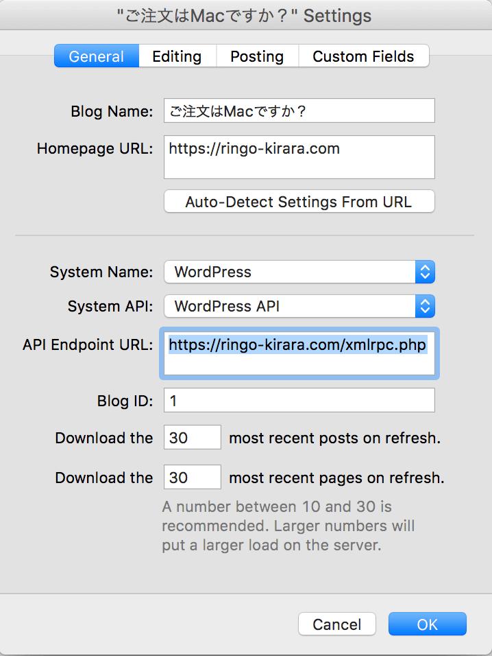MarsEditの初期設定と HTMLタグのショートカット追加方法 5