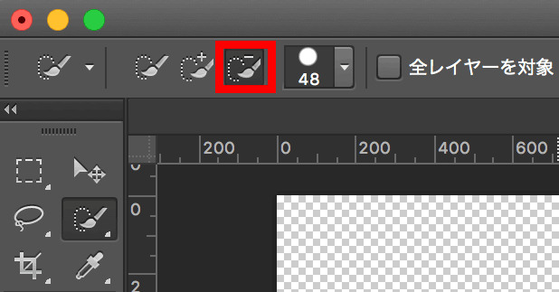Photoshopで画像を切り抜く3種類の方法 4