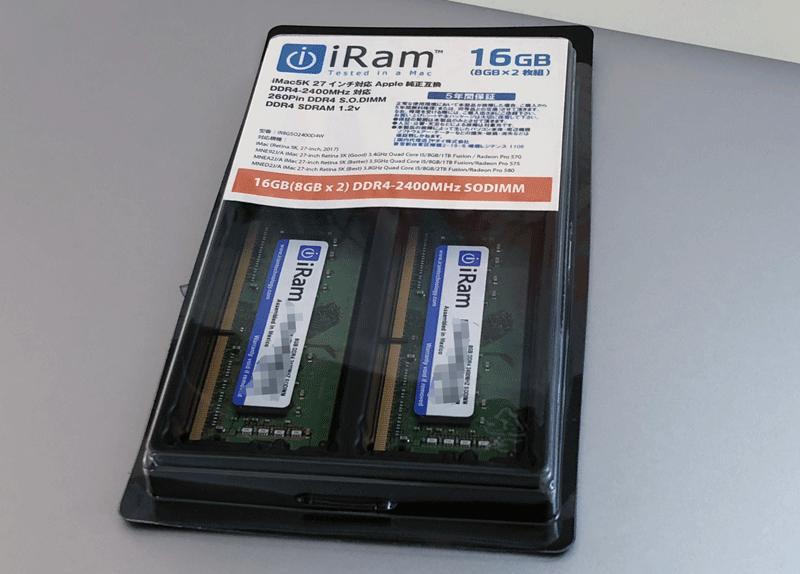 IMac 27インチ5Kのメモリ交換方法と静電気対策 7