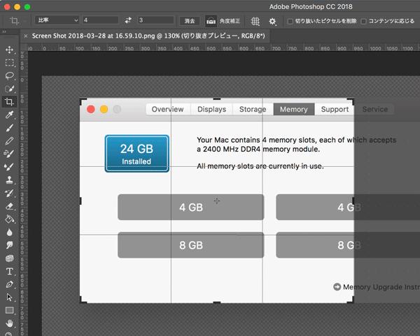 Photoshop 半透明の長方形と文字を組み合わせたアイキャッチを作成する方法 3