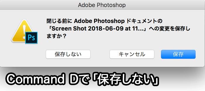 Macでかな入力を快適に入力するための設定 5