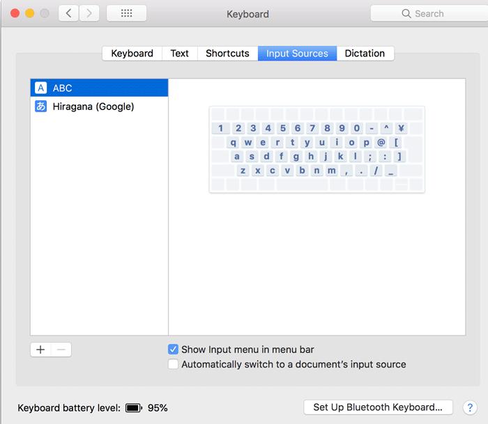 IMac 作業がはかどるMagic Keyboardの設定 3